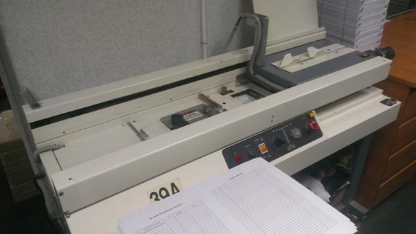 термоклеевое оборудование Первой типографии