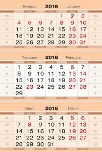 блок мелованный дизайнерский персикового цвета Гелиос ГМД