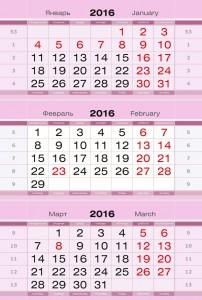 блок мелованный дизайнерский розового цвета Гелиос ГМД