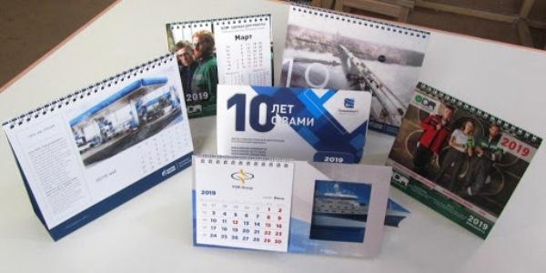 купить настольный календарь